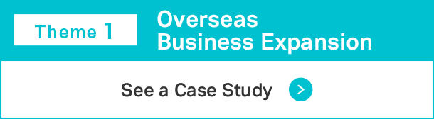 Theme1 Overseas  See a Case Study